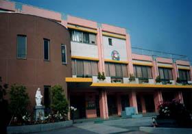 聖マリア幼稚園の画像1
