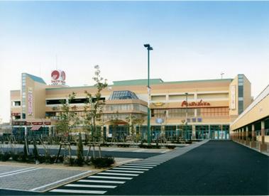 山陽マルナカ 西宮店の画像1