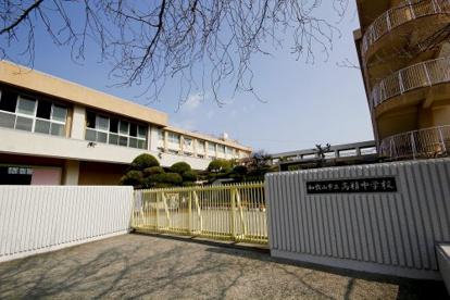 高積中学校の画像1