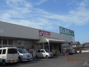 パスポート業務スーパー深谷店の画像1