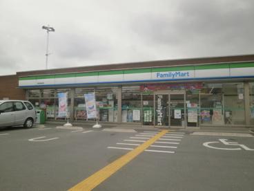 ファミリーマート深谷深谷町店の画像2