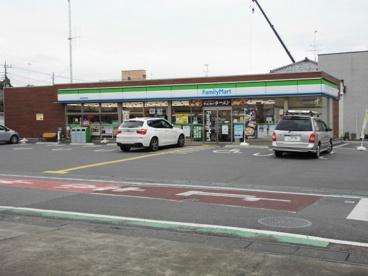 ファミリーマート深谷深谷町店の画像3