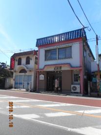 木村屋パン店の画像1