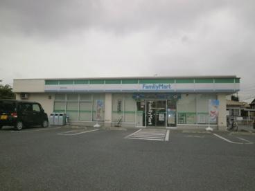 ファミリーマート深谷西大沼店の画像1
