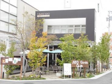 大慶堂NEO Garden Cafeの画像1