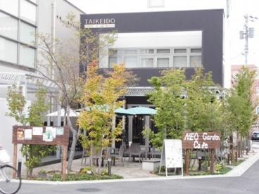 大慶堂NEO Garden Cafeの画像2