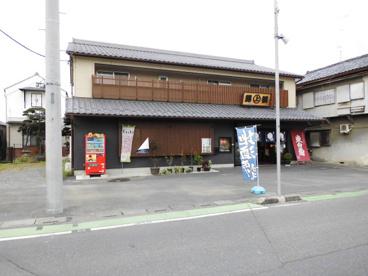 藤橋酒店の画像1