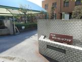 千葉市役所 稲毛いきいきプラザ