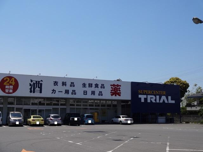 長沼 トライアル