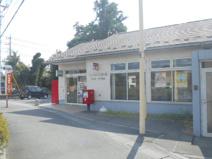 三ヶ尻郵便局