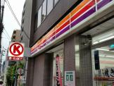 サークルK 内久宝寺町三丁目店