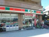サンクス大阪谷町店