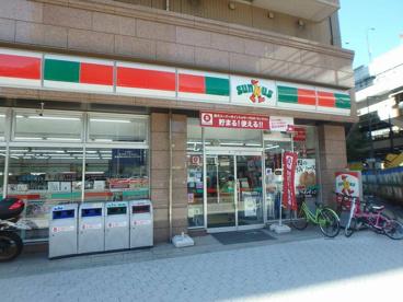 サンクス大阪谷町店の画像1