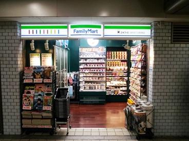ファミリーマート 谷町四丁目駅南店の画像1