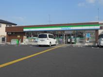 ファミリーマート深谷東方店
