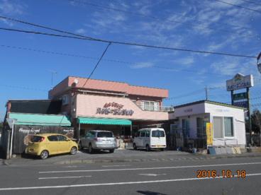 ハッピーエンジェル国済寺店の画像1