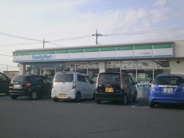 ファミリーマートヤマキ国済寺店の画像1