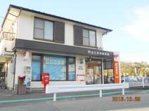 熊谷久保島郵便局