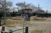 箱田第2公園