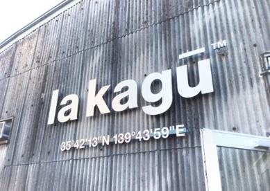 la kaguの画像1