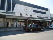 JR高崎線熊谷駅