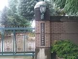 さいたま市立常盤中学校