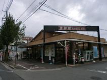 生鮮館なかむら衣笠店