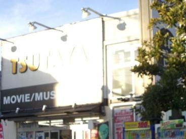 TUTAYA市川店の画像1