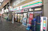 セブンイレブン エル京橋店