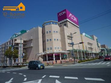 イオン 明石ショッピングセンターの画像1
