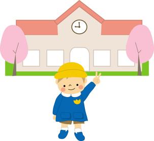 加須市立礼羽幼稚園の画像1