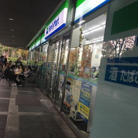 ファミリーマート大阪ビジネスパーク店の画像1