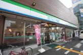 ファミリーマート今福東店