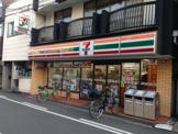 セブンイレブン 大阪高殿2丁目店