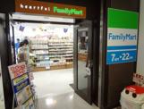 ファミリーマート 済生会野江病院店