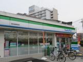ファミリーマート 関目高殿駅西店