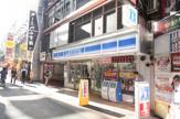 ローソン 京橋店