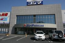 コジマ×ビックカメラ熊谷店