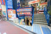 ダイコクドラッグ京橋店