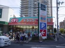 ドラッグセガミ野江店