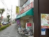キリン堂赤川店