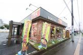 すき家 白金店
