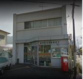 紀伊長田駅前郵便局