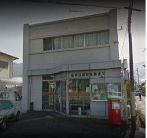 紀伊長田駅前郵便局の画像1