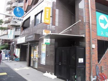 東田端郵便局の画像2