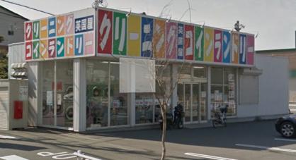 キリン堂 魚住店の画像1