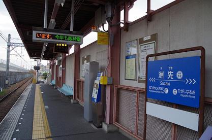 阪神武庫川線洲先駅の画像1