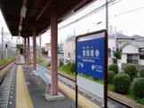阪神武庫川線東鳴尾駅