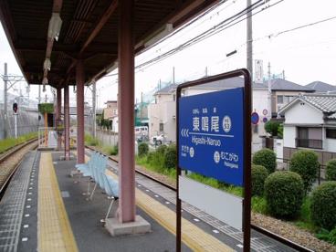 阪神武庫川線東鳴尾駅の画像1