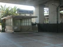 阪神本線久寿川駅